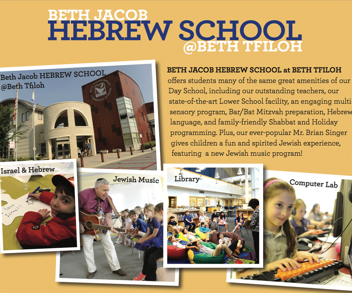 Our Hebrew School is now enrolling!
