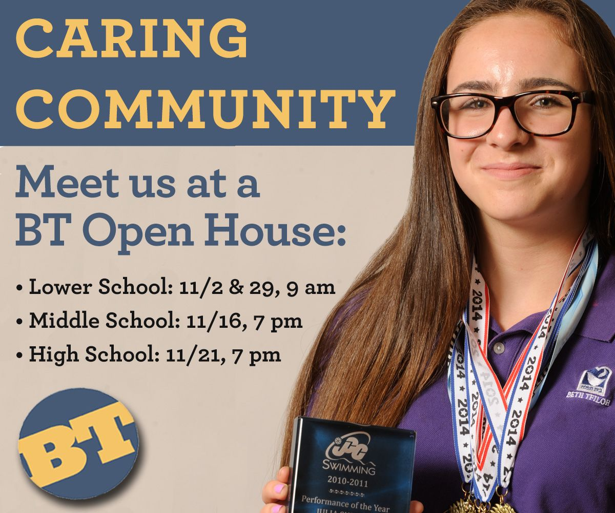 BT Open Houses