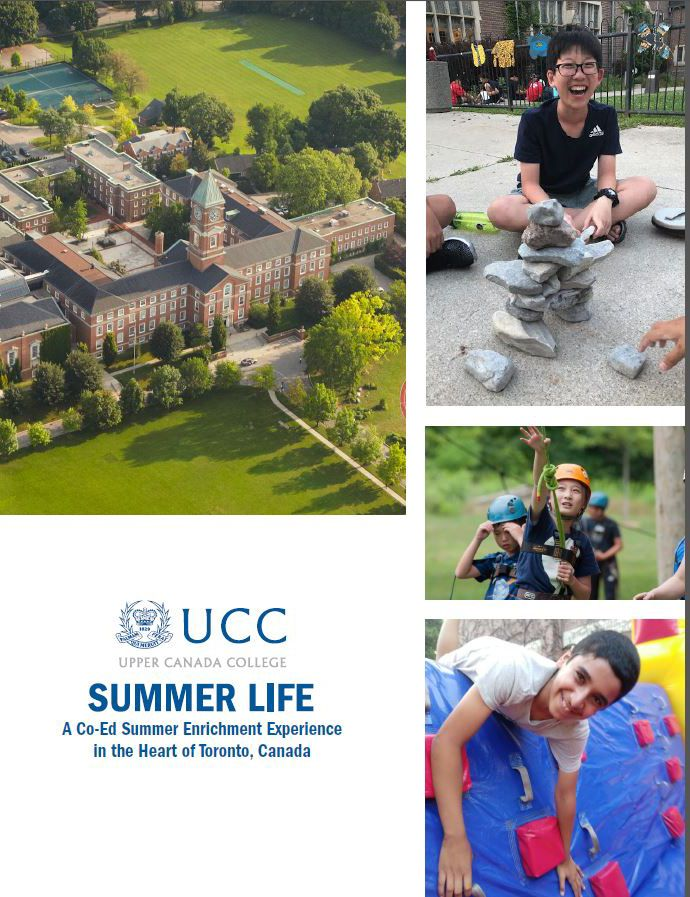 Summer Life Brochure Cover