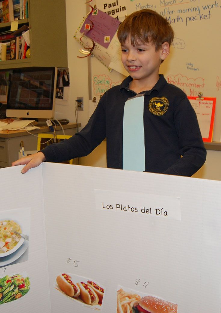Spanish is introduced in Kindergarten and now taught Kindergarten through Ninth Grade.