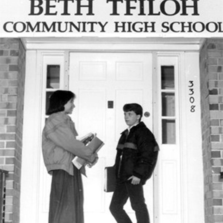Beth Tfiloh Community High School opened in 1986.