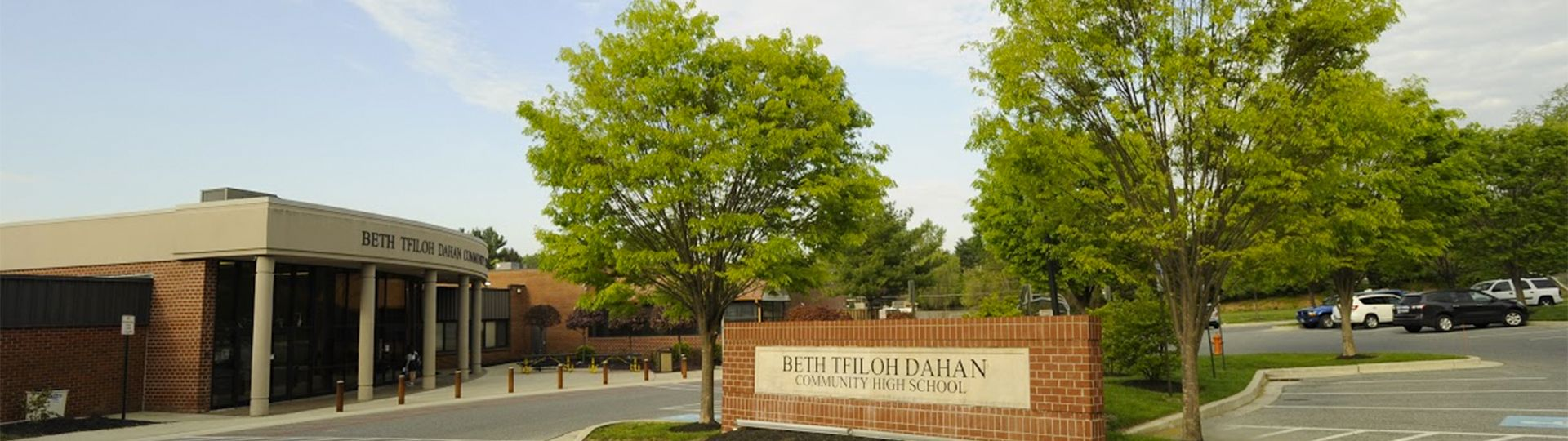 Beth Tfiloh Congregation & Community School | Beth Tfiloh Faculty