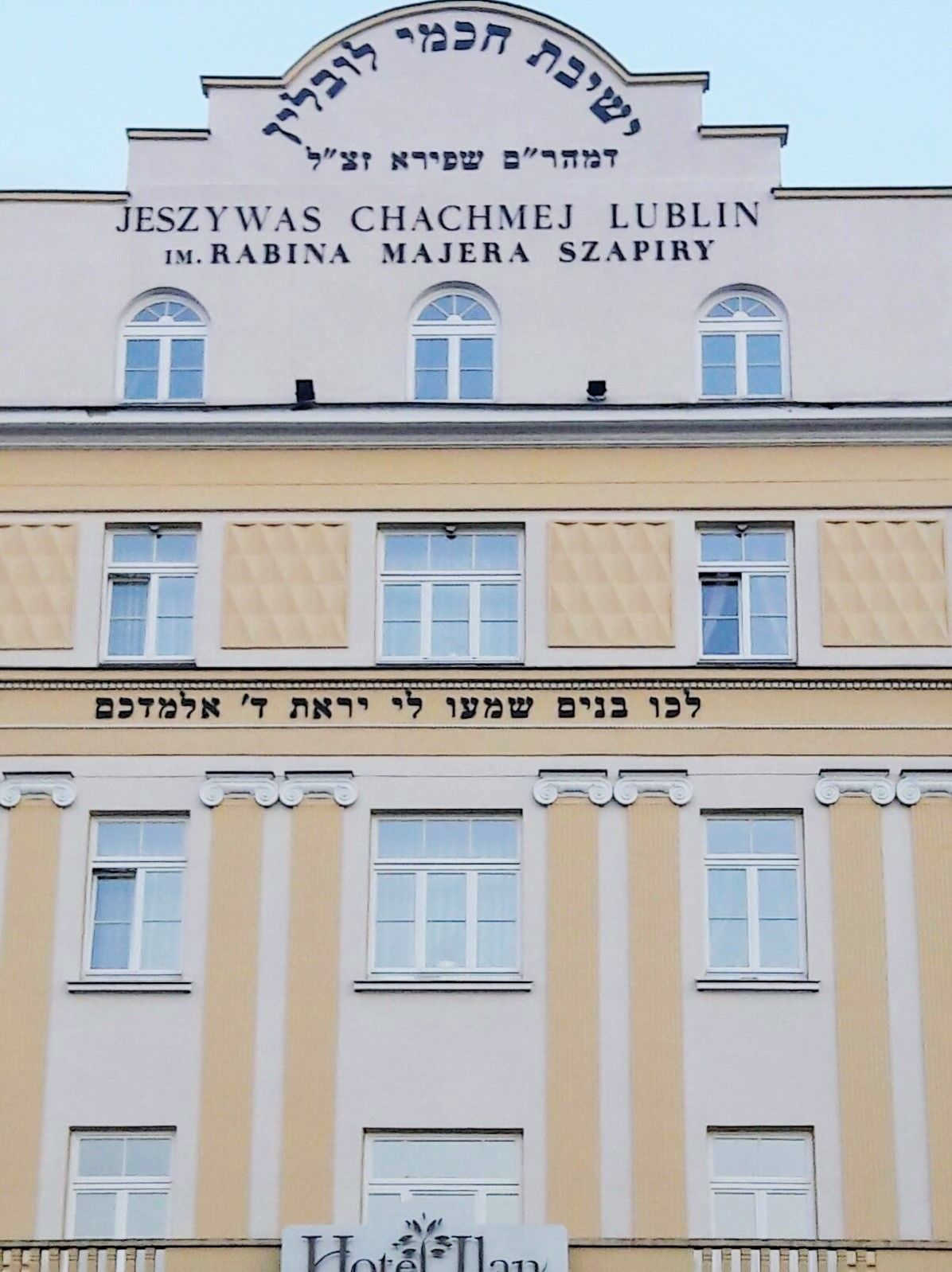 Yeshivas Chachme Lublin