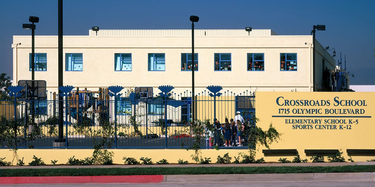 The Elementary School building on the Norton Campus opened in September of 1997.