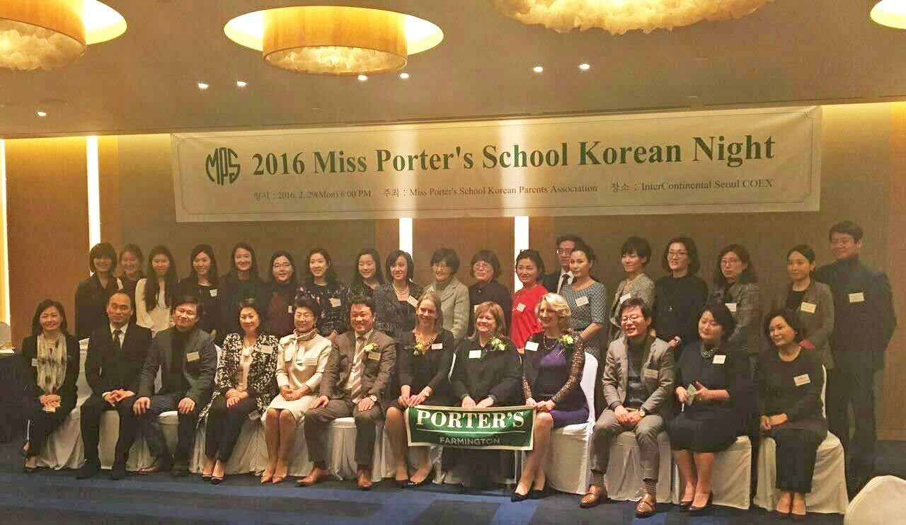 February 29, 2016. Head of School Asia Trip - Miss Porter's Korean Parents Association Reception.