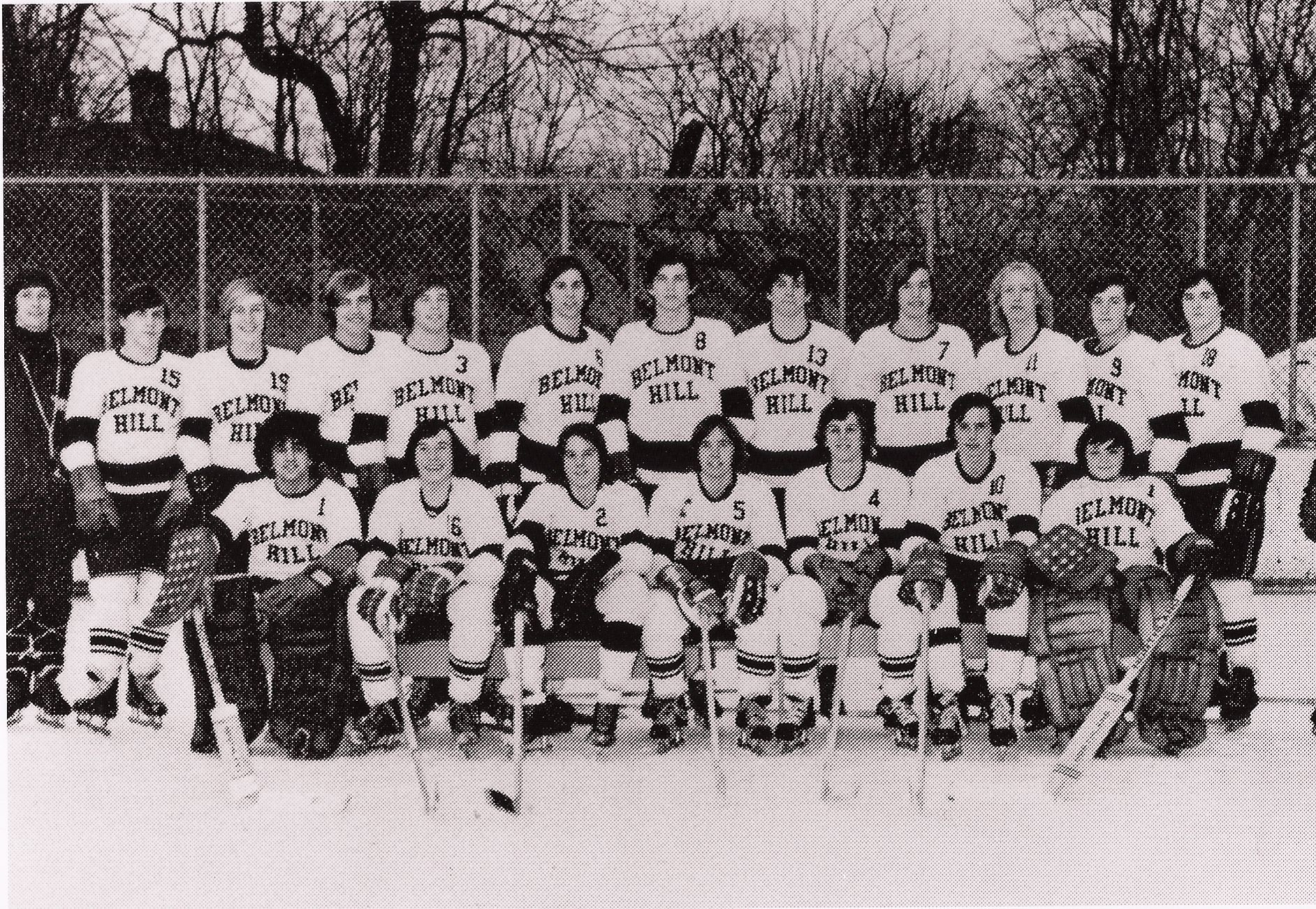 First Row: Wald, Flynn, Dutton, Kelley P., Quinn, Cauchon, Freeman,  Second Row: Mr. Martin, Milley, Wisentaner, French, Mannix, Schley, Lyons, Sweeney, Kelley, D., Dunfey, Weeks, Finnerty