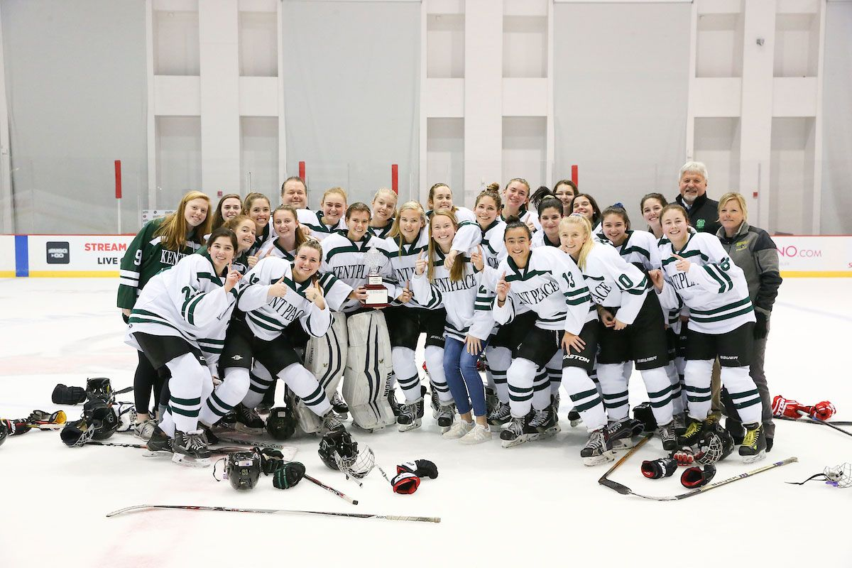 Varsity Ice Hockey Team wins the Summit Cup four years in a row (2016-2019)