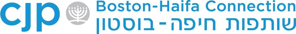 CJP Boston Haifa Connection