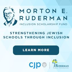 Morton E. Ruderman Inclusion Scholarship Fund