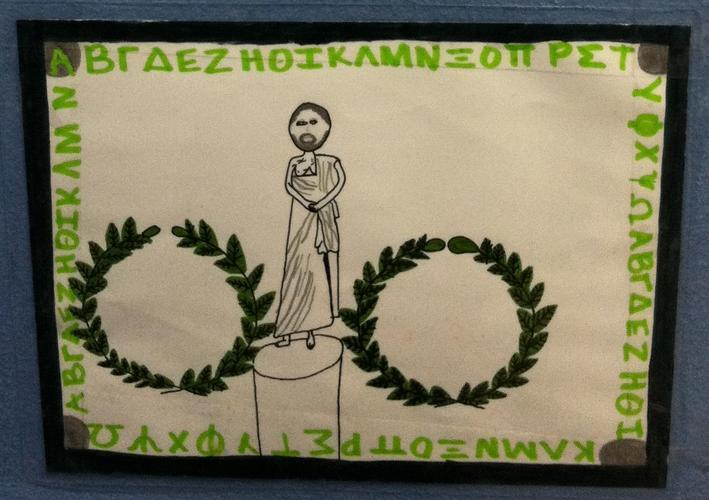 The 12s Room sign reflects their study of Ancient Greece. In-depth explorations of Social Studies topics occur in a carefully designed, age-appropriate sequence and serve as a jumping-off point for virtually all other subjects during the school year.