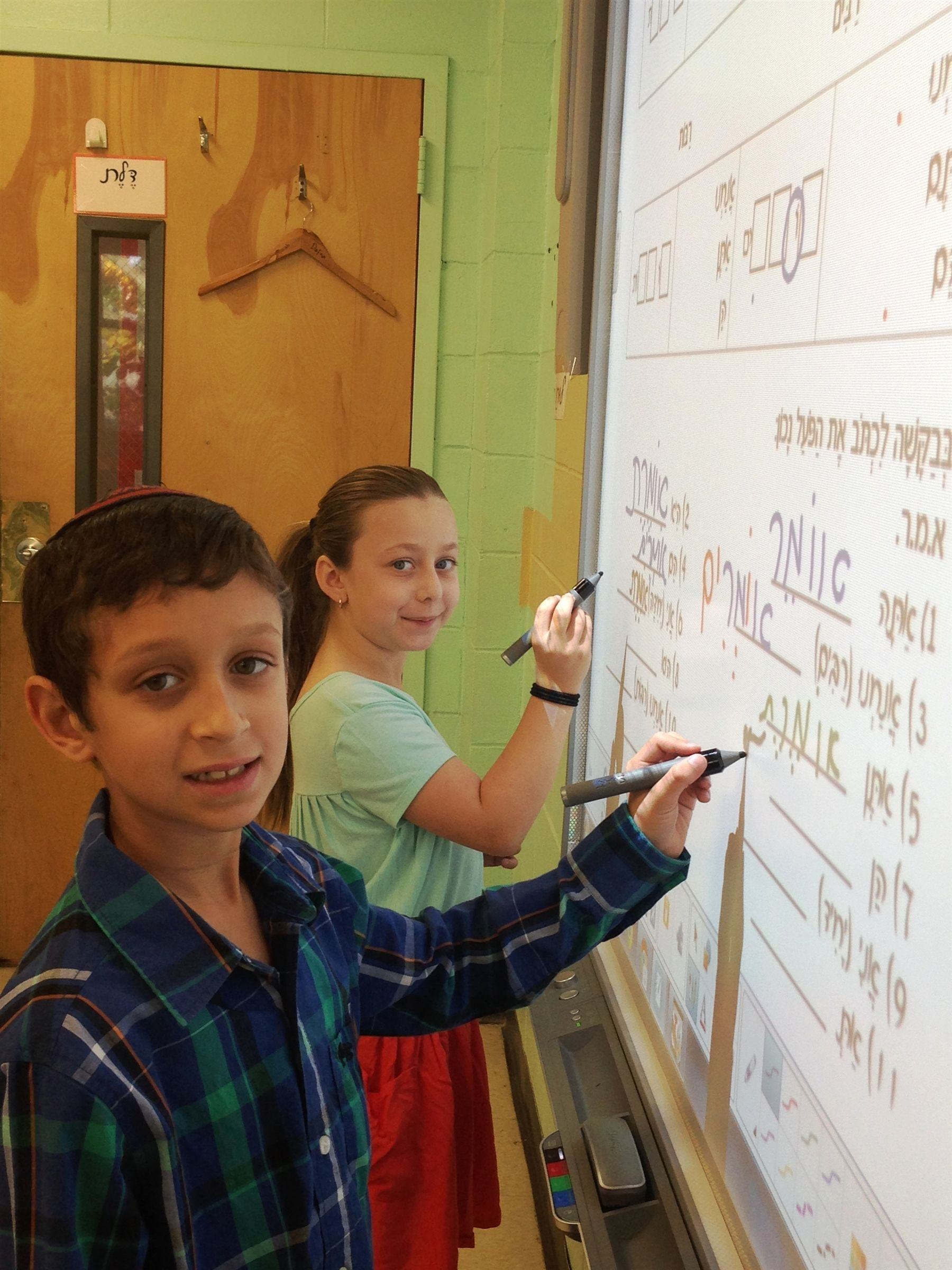 SMART Boards make learning interactive and fun.