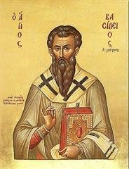 St. Basil the Great, a patron saint of the Basilian Fathers