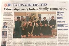 China Daily Ensworth students
