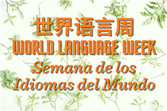 World Language Week 2021