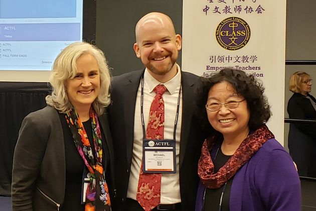 [L-R] Mrs. Margaret Mainardi, SHP Foreign Language Dept. Chair, Mr. Michael Hegedus, 2019 CLASS Outstanding Chinese Teacher Award Winner, Ms. Lucy Lee, CLASS Board Member