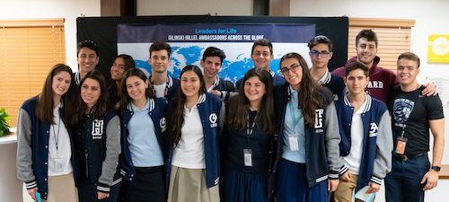 Gilinski Ambassadors 2018
