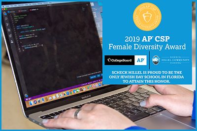Scheck Hillel Earns AP Computer Science Female Diversity Award