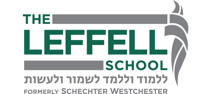 The Leffell School | A K–12 Private, Co-educational Jewish