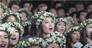 2015 Punahou School Commencement Ceremony (June 6, 2015)
