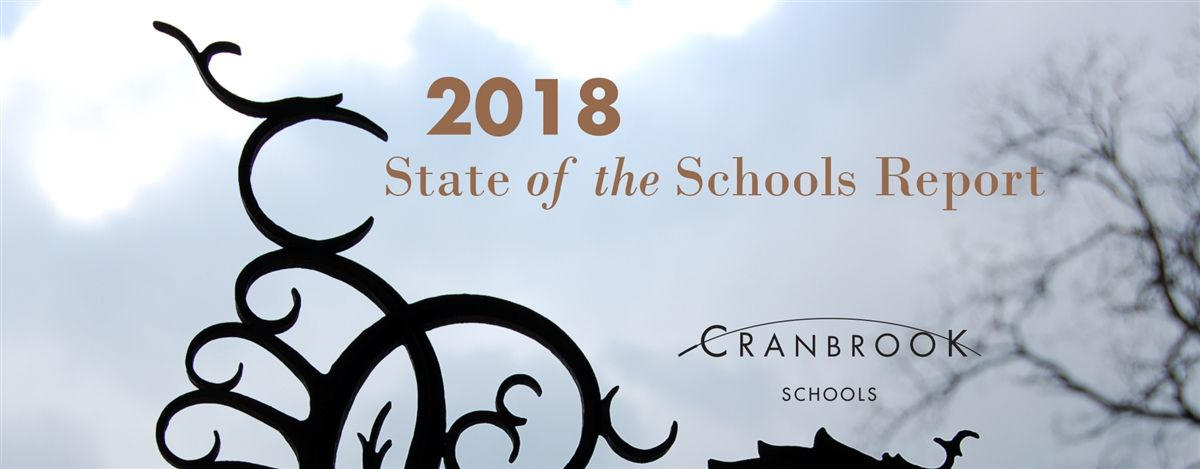 2018 State of the Schools