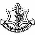 Zahal: Israel Defense Forces