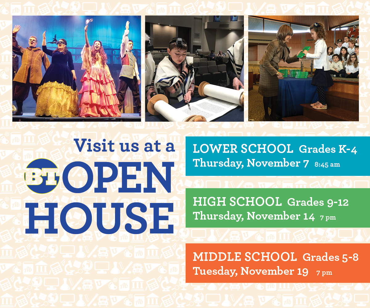 Attend a BT OPEN HOUSE