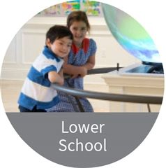 Lower School homepage link