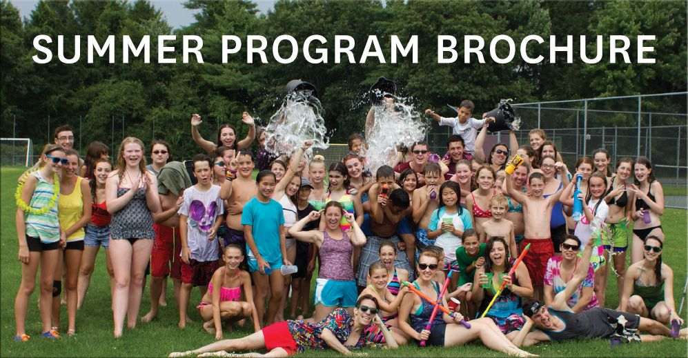 2016 Summer Programs Brochure