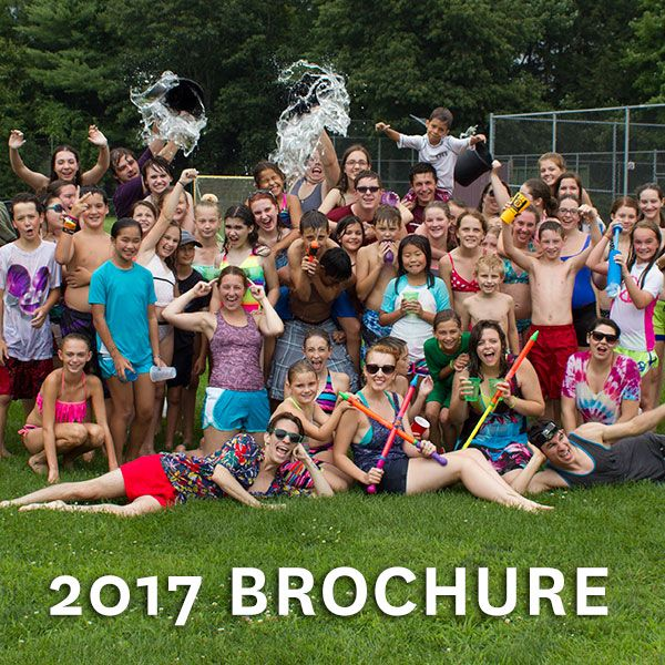 2017 Summer Program Brochure