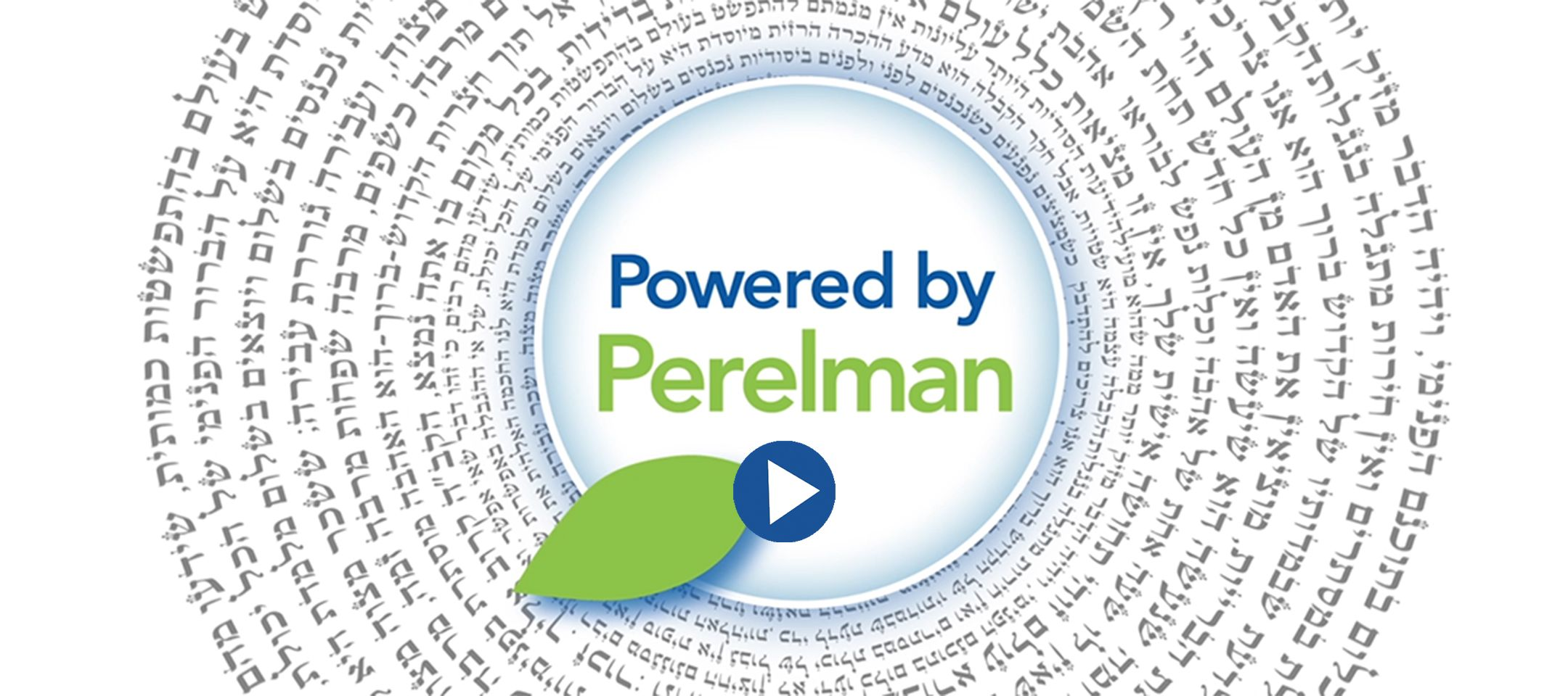 Powered by Perelman