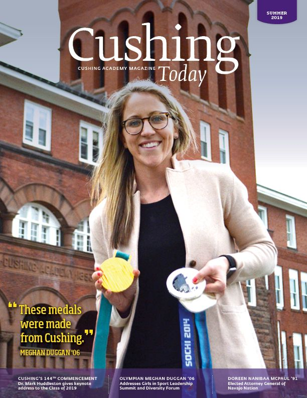 Click here or on the above image to view the Cushing Today - Summer 2019 flipbook.