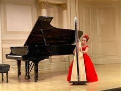 Valentina's awe-inspiring performance delighted the audience at Carnegie Hall.