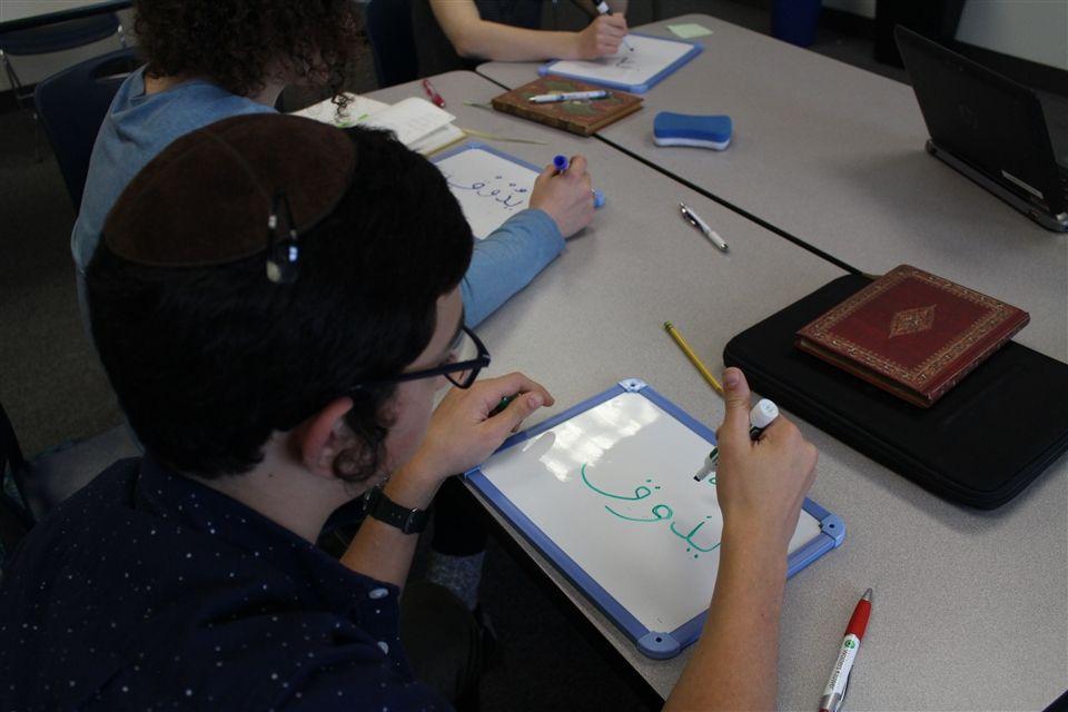 Language Study: A Window Into Culture