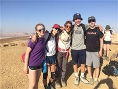 Sleeping Under the Stars: myIsrael 2017