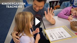 Kindergarten Teacher Video