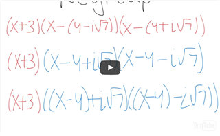 Synthetic Division Using Complex Numbers
