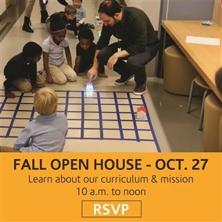 Open House Fall 2018