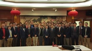 SJMUN team after a briefing at the Chinese Consulate