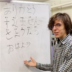 A Greenwood School International student, whose native language is Spanish, takes on Japanese.