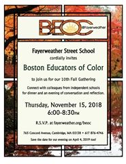 Boston Educators of Color Dinner