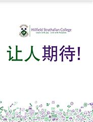 International Students Mandarin