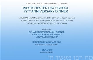 RSVP here for the 72nd Anniversary Dinner