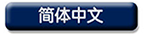 Chinese Button for Imagine Video
